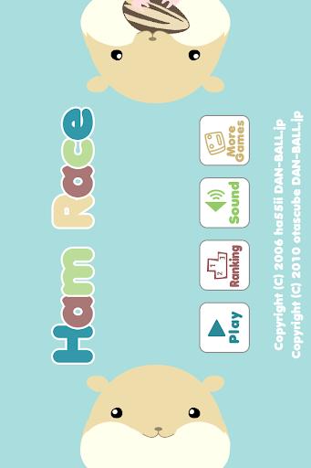 玩免費休閒APP|下載ハムレース app不用錢|硬是要APP