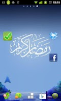 Screenshot of Ramadan Live wallpaper