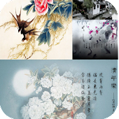 China Design Live Wallpaper