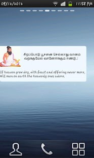 Thirukural Tamil English Wdgt - screenshot thumbnail