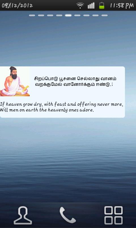 Thirukural Tamil English Wdgt- screenshot