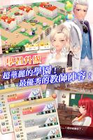 Screenshot of 落櫻散華抄攻略