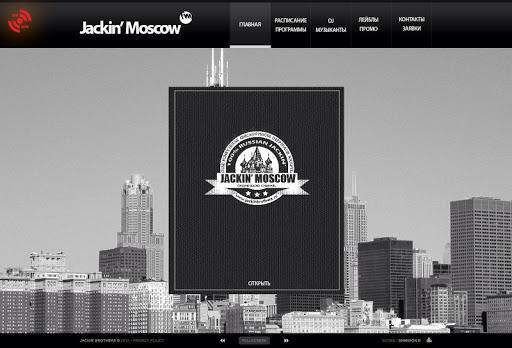 24 7. Jackin' FM