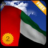 UAE Flag - LWP