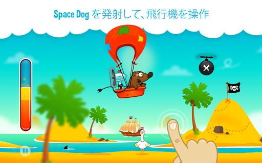 Space Dog ジャーニー Journey