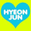 김현준 돌잔치 초대장 logo