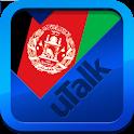 uTalk Pashto icon