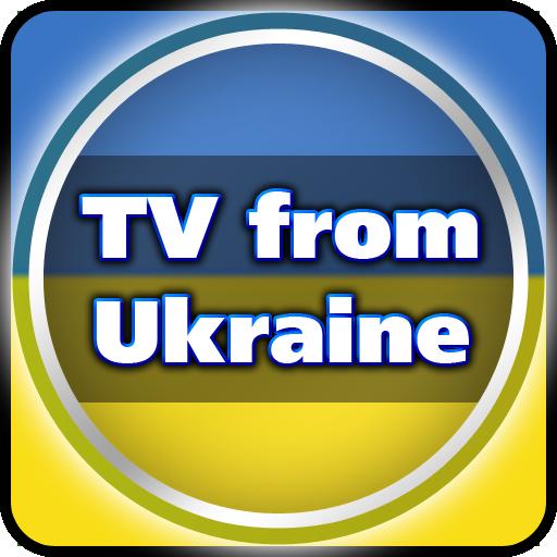 電視烏克蘭 媒體與影片 App LOGO-APP試玩