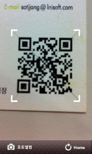 QR 코드 - 코드온2
