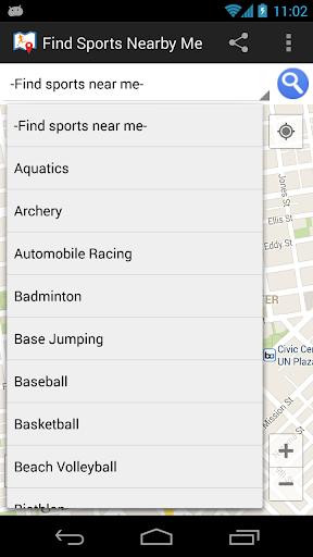 私は近所のスポーツを見つける