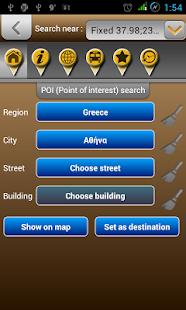 Map of Greece - screenshot thumbnail