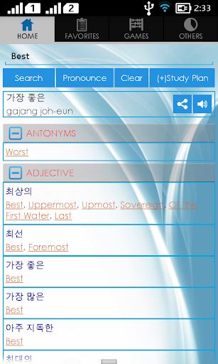Korean Dictionary