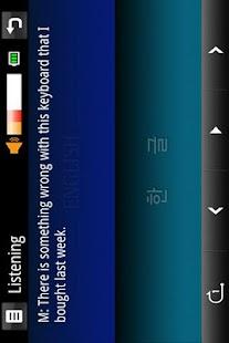 투펀 TooFun 수능 영어듣기 토익 600 - screenshot thumbnail