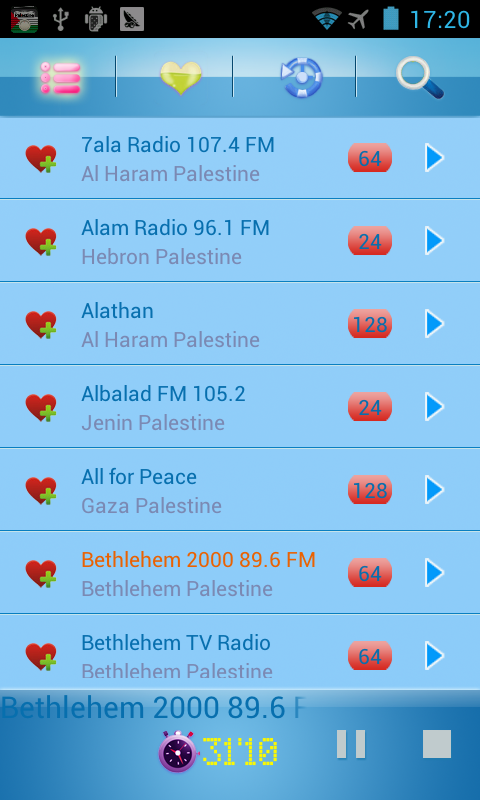 Palestine Radio - screenshot
