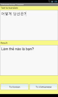 Vietnamese to Korean Pro
