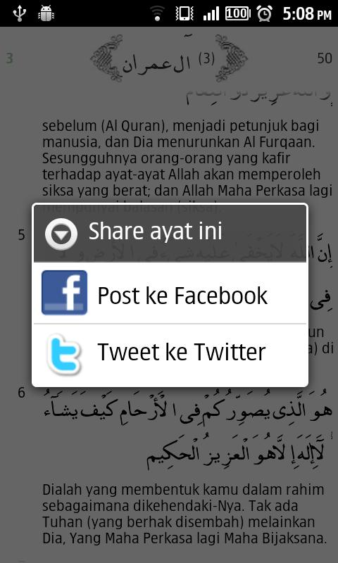 Complete Quran (Indonesia) - screenshot