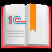 1С:Электронные книги