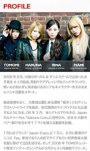 SCANDAL MANIA Official App - screenshot thumbnail