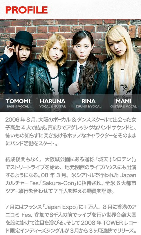 SCANDAL MANIA Official App - screenshot