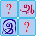 Arichuvadi logo