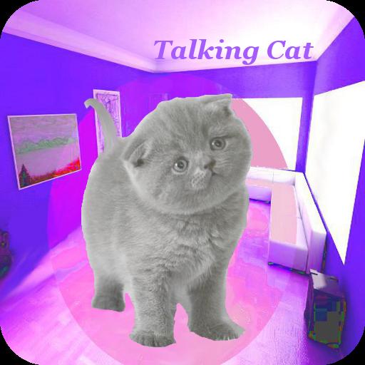 會說話的貓 LOGO-APP點子