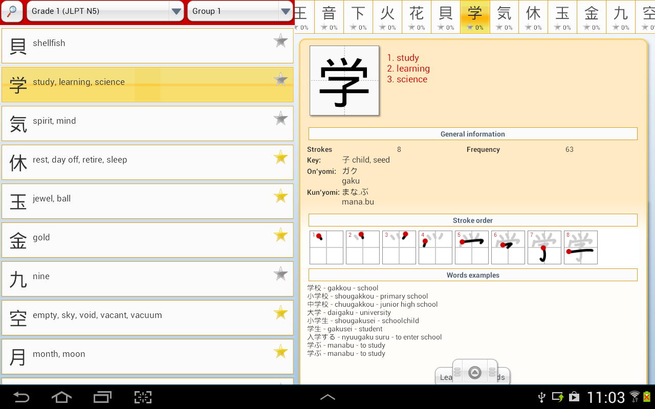 JA Sensei - Learn Japanese - screenshot