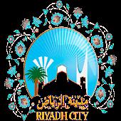 Riyadh City Guide