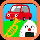 通过触摸屏播放 - 免费教育儿童的游戏!二 icon