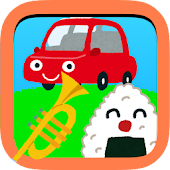 Baby Game-Play and Sounds2