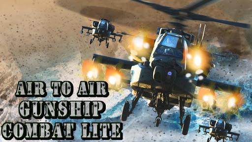 空對空作戰武裝直升機精簡版