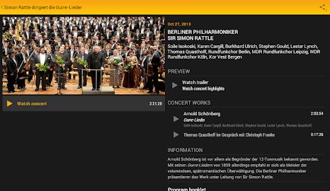 Digital Concert Hall Screenshot 13