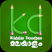 Kiddie Doodles Malayalam