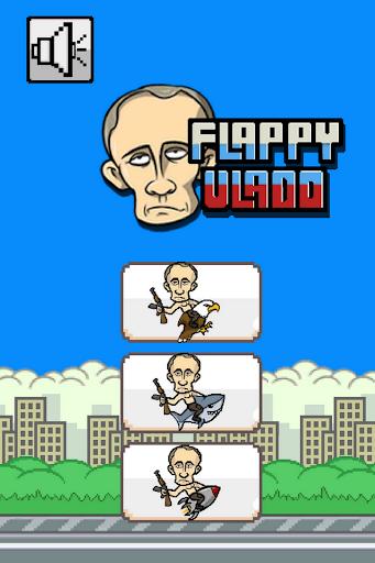 【免費街機App】Flappy Vlado-APP點子