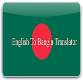 English To Bangla Translator