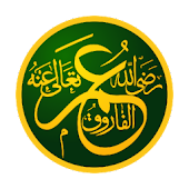 Hazrat Umar (RA) k 100 Qissay