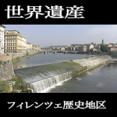 【Trip Travel 】ITALY Firenze1