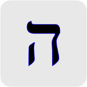 Hebrew and Aramaic Dictionary