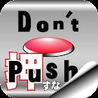 Don't Push the Button -room escape game- icon