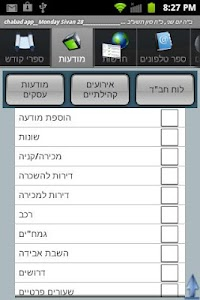Chabad App screenshot 5
