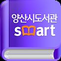 양산시도서관 icon