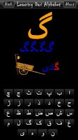 Screenshot of Dari Alphabet