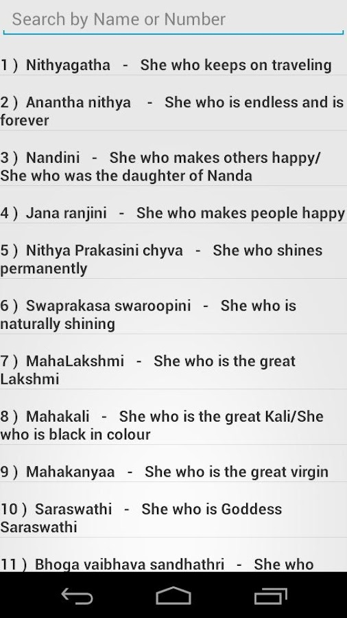 nalscafmill • Blog Archive • Mahalakshmi ashtakam in tamil pdf
