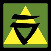 Zelda Hylian Translator Pro