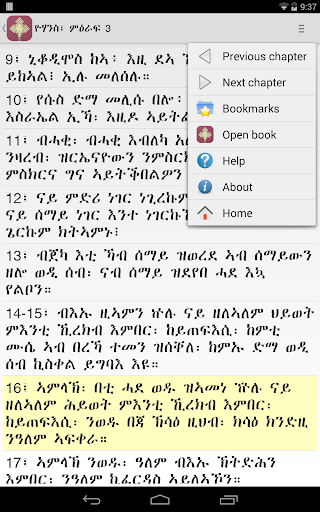 Pc study bible for android download