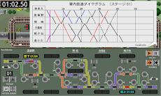 掌内鉄道 猫俣線CTC体験版のおすすめ画像2