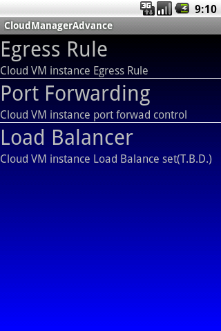 CloudManagerAdvance- screenshot