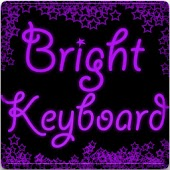 Bright Purple Keyboard Skin