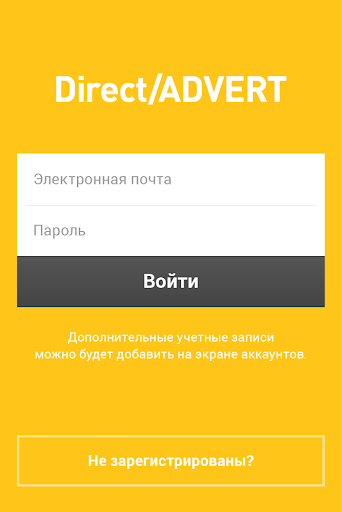 Direct ADVERT