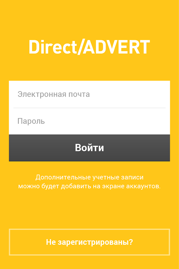 Direct/ADVERT- screenshot