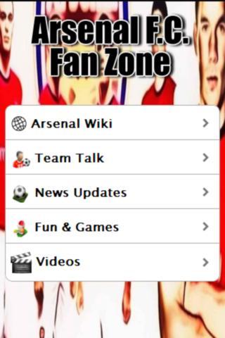 Arsenal Fanzone